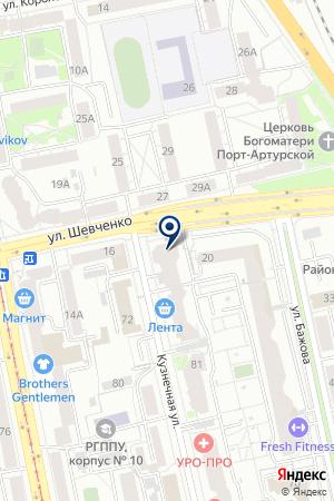Тулсби на карте Екатеринбурга