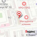 Viki-Урал