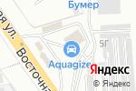 Схема проезда до компании Aquagizer в Екатеринбурге