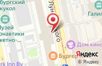 Схема проезда до компании Стройзаказ-Кредит в Екатеринбурге