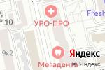 Схема проезда до компании КБ Уралфинанс в Екатеринбурге