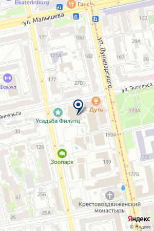 БП Траст на карте Екатеринбурга