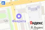 Схема проезда до компании Venezia в Екатеринбурге