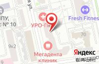 Схема проезда до компании Эрланг в Екатеринбурге