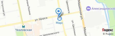 Гранде на карте Екатеринбурга
