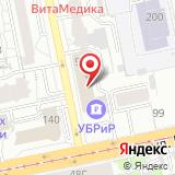 ООО Универсал сбыт
