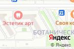 Схема проезда до компании Буль-Буль в Екатеринбурге