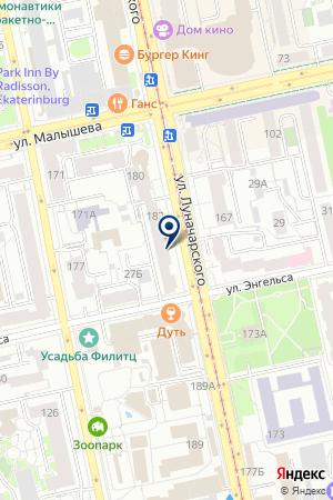 МАГАЗИН ЭЛКОМ на карте Екатеринбурга