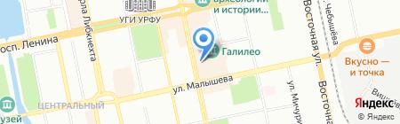 ЛЮКС-ТУР на карте Екатеринбурга