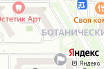 Схема проезда до компании Маргаритка в Екатеринбурге