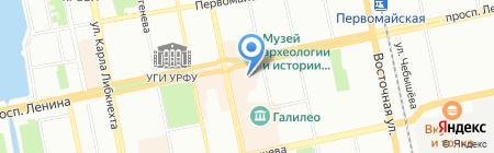 Арканум на карте Екатеринбурга