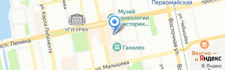 Уралэнерго на карте Екатеринбурга
