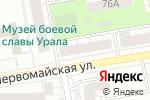 Схема проезда до компании Элита Трэвэл в Екатеринбурге