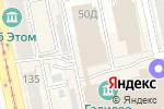 Схема проезда до компании Идея икс в Екатеринбурге