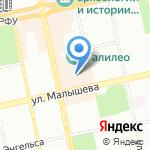 Золотое яблоко на карте Екатеринбурга