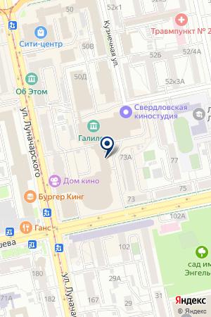 Счастливая на карте Екатеринбурга