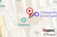 Схема проезда до компании Солвент Медиа в Екатеринбурге