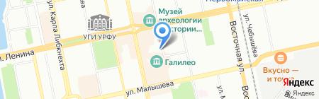 Академия Александра Попова на карте Екатеринбурга