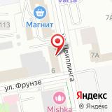 ЗАО Уральский Экспертный Центр