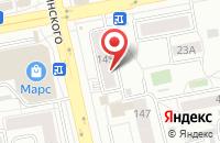 Схема проезда до компании Квадрум в Екатеринбурге