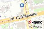 Схема проезда до компании Хороший магазин в Екатеринбурге
