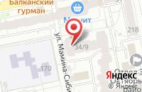 Схема проезда до компании Медиа Групп Коннекшн в Екатеринбурге