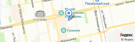 Архив на карте Екатеринбурга