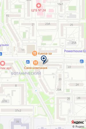 №12Свердловская областная гильдия адвокатов на карте Екатеринбурга