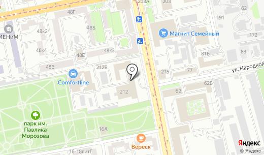 Столовая. Схема проезда в Екатеринбурге