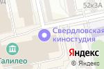 Схема проезда до компании MASTERKLASS в Екатеринбурге