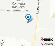 Екатеринбургский завод изоляционных материалов, ООО