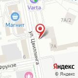 ООО Арвяк