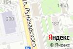 Схема проезда до компании Валета в Екатеринбурге