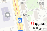 Схема проезда до компании Аптека КЛАССИКА в Екатеринбурге