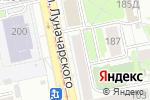 Схема проезда до компании Суши шоп в Екатеринбурге