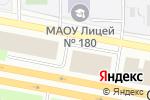 Схема проезда до компании Qlaster.ru в Екатеринбурге