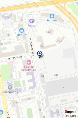 РИЦ-1С на карте Екатеринбурга