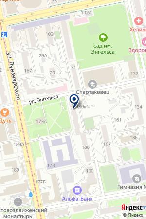 Znakoved на карте Екатеринбурга