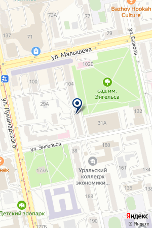 Люкс на карте Екатеринбурга