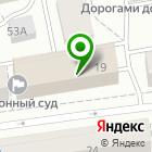 Местоположение компании Новолялинского целлюлозно-бумажного комбината