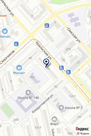 Wellness club Infinity на карте Екатеринбурга