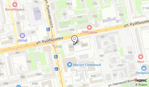 Банкомат Банк ВТБ 24 ПАО. Схема проезда в Екатеринбурге