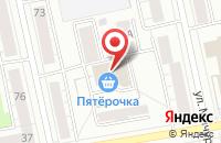 Схема проезда до компании Ют в Екатеринбурге