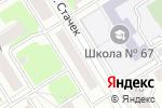 Схема проезда до компании Телекоммаркет в Екатеринбурге