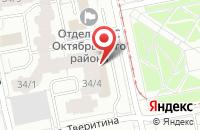 Схема проезда до компании Уральская Окружная Телевизионная Компания «Ермак» в Екатеринбурге