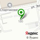 Местоположение компании Архитектурное бюро Алексея Сухова