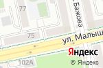 Схема проезда до компании РозаМаркет в Екатеринбурге