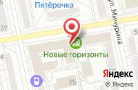 Схема проезда до компании Быстрый Курьер Кардс в Екатеринбурге