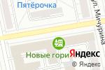 Схема проезда до компании ВЫБОР в Екатеринбурге