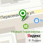 Местоположение компании Bambinic